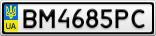 Номерной знак - BM4685PC
