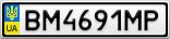 Номерной знак - BM4691MP