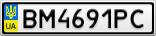 Номерной знак - BM4691PC