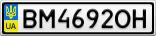 Номерной знак - BM4692OH