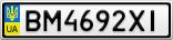 Номерной знак - BM4692XI