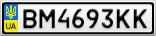 Номерной знак - BM4693KK