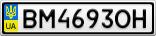 Номерной знак - BM4693OH