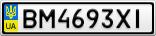 Номерной знак - BM4693XI