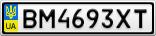 Номерной знак - BM4693XT