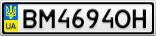 Номерной знак - BM4694OH