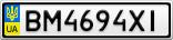 Номерной знак - BM4694XI