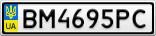 Номерной знак - BM4695PC