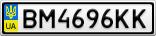 Номерной знак - BM4696KK