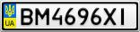 Номерной знак - BM4696XI