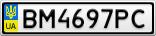 Номерной знак - BM4697PC