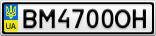 Номерной знак - BM4700OH