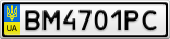 Номерной знак - BM4701PC
