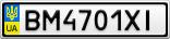 Номерной знак - BM4701XI