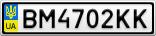 Номерной знак - BM4702KK
