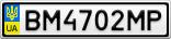 Номерной знак - BM4702MP