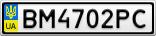 Номерной знак - BM4702PC