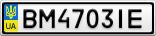 Номерной знак - BM4703IE