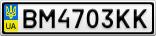 Номерной знак - BM4703KK