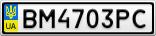 Номерной знак - BM4703PC