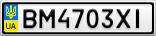 Номерной знак - BM4703XI