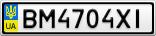 Номерной знак - BM4704XI
