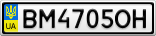 Номерной знак - BM4705OH
