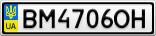 Номерной знак - BM4706OH