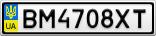 Номерной знак - BM4708XT