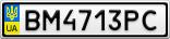 Номерной знак - BM4713PC