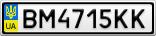 Номерной знак - BM4715KK