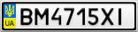 Номерной знак - BM4715XI
