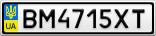 Номерной знак - BM4715XT