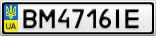Номерной знак - BM4716IE