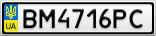 Номерной знак - BM4716PC