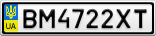 Номерной знак - BM4722XT