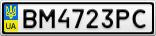 Номерной знак - BM4723PC