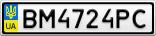 Номерной знак - BM4724PC