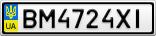 Номерной знак - BM4724XI