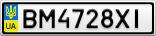 Номерной знак - BM4728XI