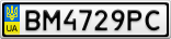 Номерной знак - BM4729PC