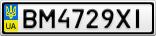 Номерной знак - BM4729XI