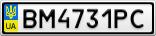 Номерной знак - BM4731PC