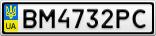Номерной знак - BM4732PC