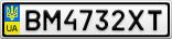 Номерной знак - BM4732XT