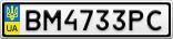 Номерной знак - BM4733PC
