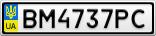 Номерной знак - BM4737PC