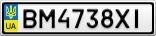 Номерной знак - BM4738XI