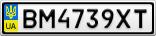 Номерной знак - BM4739XT