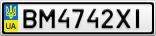 Номерной знак - BM4742XI